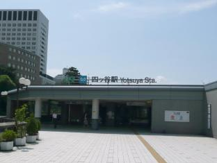 Eishinkan Hotel Tokyo - Yotsuya Station