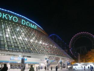 Eishinkan Hotel Tokyo - Tokyo Dome