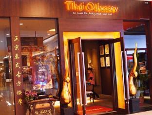 KSL Hotel & Resort Johor Bahru - Kedai Runcit