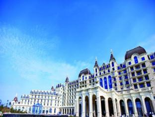 Ocean Spring Metropark Hotel Qingdao