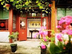 Beijing Liuhe Courtyard China