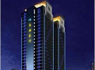 /ms-my/weihai-oriental-freedom-business-center-hotel/hotel/weihai-cn.html?asq=jGXBHFvRg5Z51Emf%2fbXG4w%3d%3d