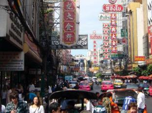 Trocadero Hotel Bangkok Bangkok - Nearby Attraction