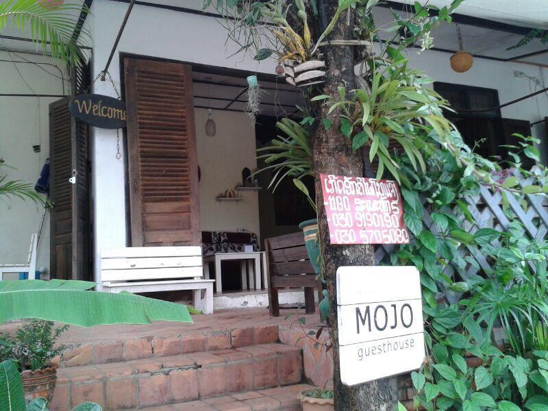 モジョ ゲストハウス1