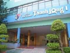 Thanh Long 1 Hotel | Cheap Hotels in Vietnam