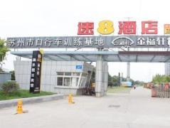 Super 8 Hotel New High-tech Zone Zhuyuan Road | Hotel in Suzhou
