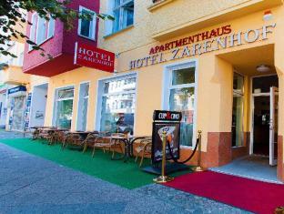 薩倫荷夫飯店公寓 - 柏林弗里德里希斯海因
