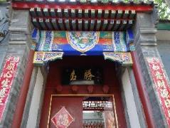 Ming Courtyard | Hotel in Beijing
