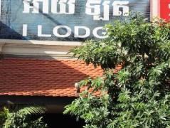 I Lodge Hostel | Cambodia Budget Hotels