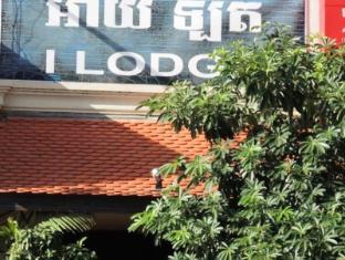 I Lodge Hostel