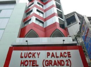 Lucky Palace Hotel
