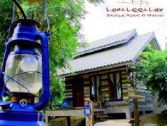 Lan Lee Lax Boutique Resort @ Khaoyai | Thailand Cheap Hotels
