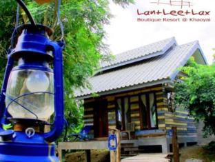 Lan Lee Lax Boutique Resort @ Khaoyai