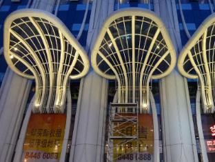 Guangzhuo XiHa Apartment Hotel