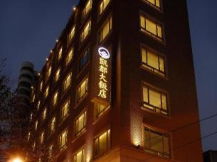/kai-du-hotel/hotel/taoyuan-tw.html?asq=jGXBHFvRg5Z51Emf%2fbXG4w%3d%3d