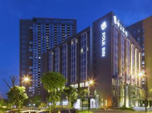 Chengdu Folk Inn Software Park