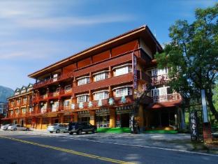 /king-taiwan-b-b/hotel/nantou-tw.html?asq=jGXBHFvRg5Z51Emf%2fbXG4w%3d%3d