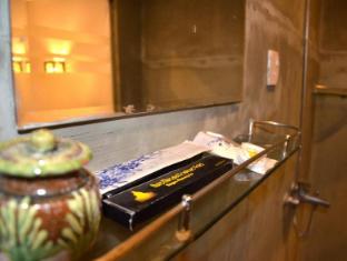 Aung Mingalar Hotel Bagan - Bathroom Amenities