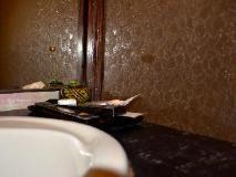 Aung Mingalar Hotel: bathroom