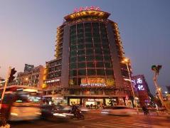 Shishi Hua Fei Hotel - China