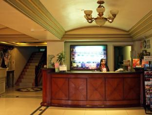 Orange Grove Hotel Davao - Reception