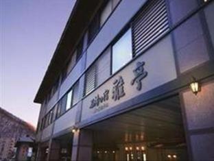 /park-hotel-miyabitei/hotel/noboribetsu-jp.html?asq=jGXBHFvRg5Z51Emf%2fbXG4w%3d%3d