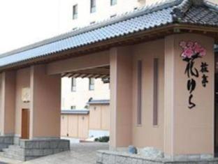 /hotel-hanayura/hotel/noboribetsu-jp.html?asq=jGXBHFvRg5Z51Emf%2fbXG4w%3d%3d
