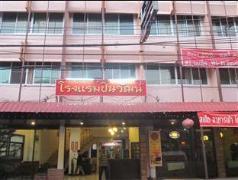 Chinawat Hotel | Thailand Cheap Hotels