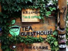 Tea Hanok Guesthouse | South Korea Budget Hotels