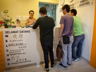 H.O.M.E Guest House Surabaya - Reception