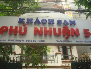 Phu Nhuan Hotel 5