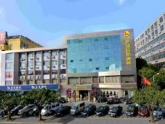 Longquan Guest House | Hotel in Haikou