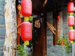 Sukhothai Lijiangbieyuan Inn | Hotel in Lijiang