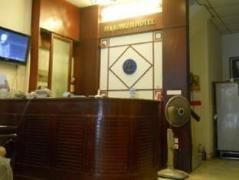 Ha Long Hotel - Thai Thinh Vietnam