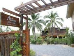At Home Sukhothai | Thailand Cheap Hotels