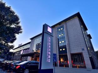 Excemon Beijing Hongxiang Hotel