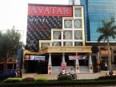 Avatar Hotel | Vinh Budget Hotels