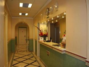 Migdal Palace Rome - Réception