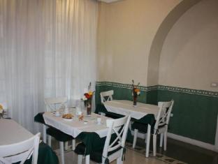 Migdal Palace Rome - Restaurant