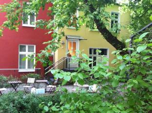 Pension Peters Berlin Berlin - Vườn