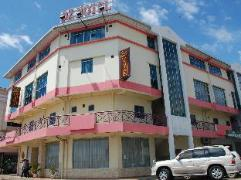 DZ Hotel | Malaysia Hotel Discount Rates