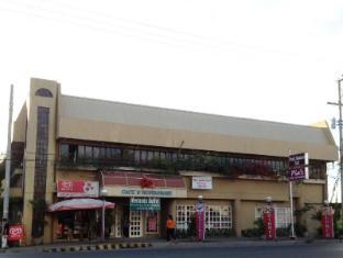 Park Square Inn Davao City - Otelin Dış Görünümü