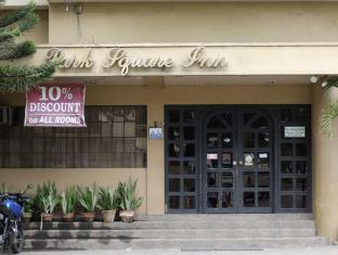 Park Square Inn Davao City - مدخل