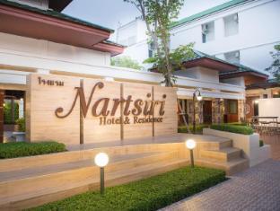/nartsiri-residence/hotel/ubon-ratchathani-th.html?asq=jGXBHFvRg5Z51Emf%2fbXG4w%3d%3d