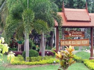 Baan Sai Yuan Phuket - Widok