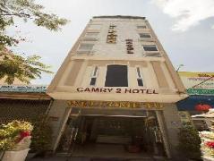 Lee Park Hotel Danang | Da Nang Budget Hotels