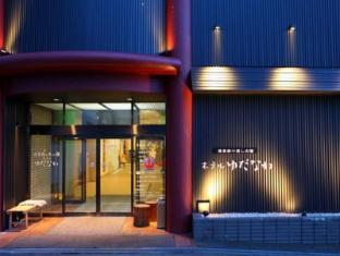 /hotel-yudanaka/hotel/nagano-jp.html?asq=5VS4rPxIcpCoBEKGzfKvtBRhyPmehrph%2bgkt1T159fjNrXDlbKdjXCz25qsfVmYT