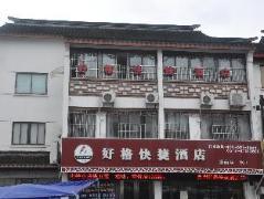 Suzhou Haoge Inn | Hotel in Suzhou