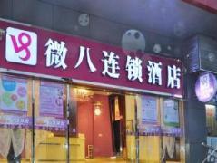 V8 Hotel (Jiaokou Branch)   Hotel in Guangzhou