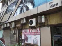 Hotel Avista: exterior